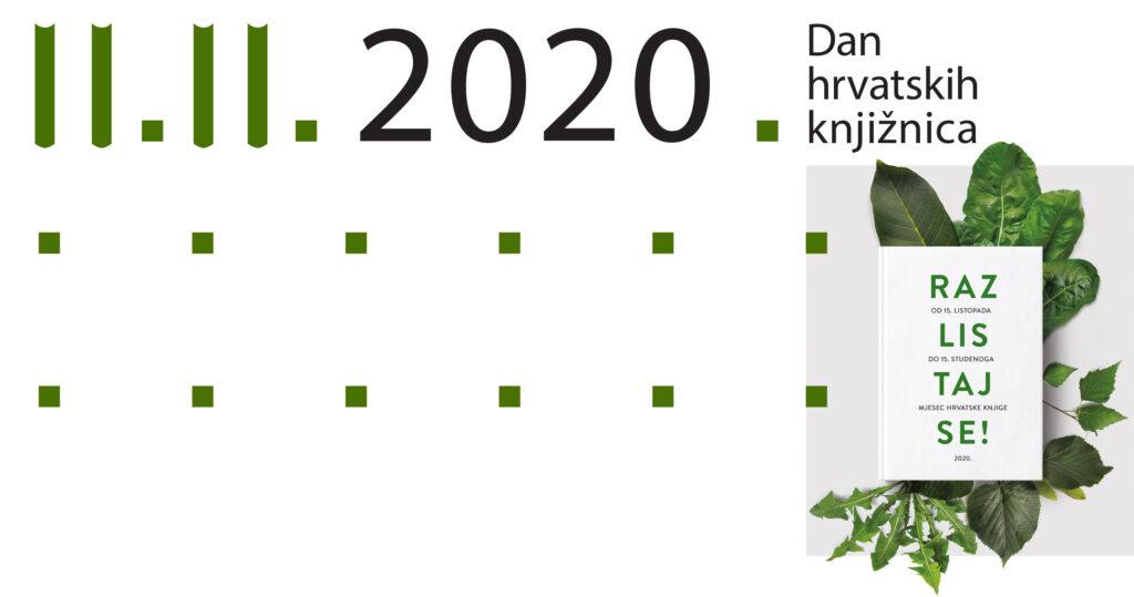 Dan hrvatskih knjižnica 2020.